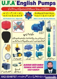 60ufa_pump_industry