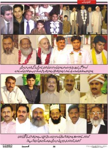 58__events_shadi_engagnments_imran_khan__other