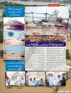 37_flood_pakistan_shadad_kot