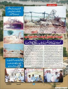 37_flood_pakistan_shadad_kot_0