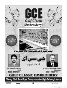 42_gce_embroidery