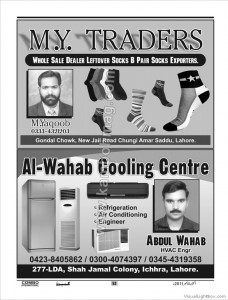 59_my_trader_addz_colling_center