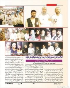 42_taqribat_karachi_kamboh_international_magazine__july_to_sep_2012