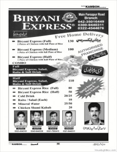 55_baryani_express_lahore_add_kamboh_international_magazine__july_to_sep_2012