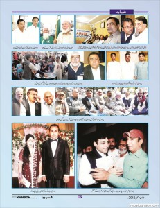 67_taqribatii_kamboh_international_magazine__july_to_sep_2012