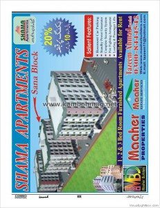 82_shama_apartments_by_meher_builders_kamboh_international_magazine__july_to_sep_2012