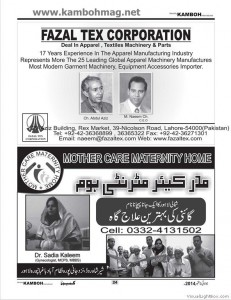 24_fazal_tax_corporation_+_dr_sadia