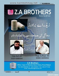 86_z.a_brothers_factory_qasoor_kamboh
