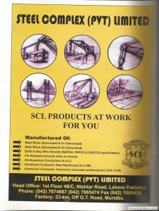 59_steel_complex_pvt_limited