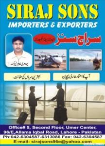 17_siraj__sons_importer_and_exporter