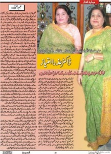 33_dr_azhra_imtiaz_interview_queen_marry_college_principal