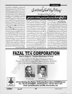 12_lahori_+_fazal_tax
