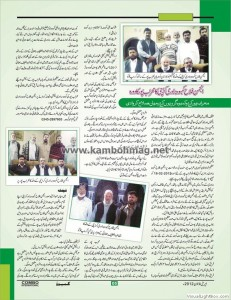 20_mehrab_poor_karachi_kamboh_international_magazine__july_to_sep_2012