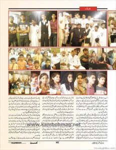 43_taqribat_karachi_kamboh_international_magazine__july_to_sep_2012