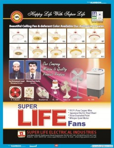 48_super_life_fanes_kamboh_international_magazine__july_to_sep_2012